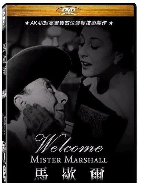 馬歇爾 DVD(購潮8)