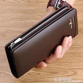 英皇保羅長款拉錬錢包男青年商務牛皮夾錢夾手拿包男士手機包 卡布奇諾