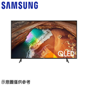 【SAMSUNG三星】50吋 4K UHD 液晶電視 UA50RU7100WXZW