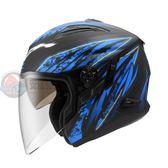 [中壢安信]ZEUS 瑞獅 ZS-613B 613B AJ5 雄霸 消光黑藍 半罩 安全帽 雙鏡片