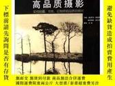 全新書博民逛書店高品質攝影Y14186 [英]羅傑·希克斯 著 中國攝影出版社 ISBN:9787800070754 出版2