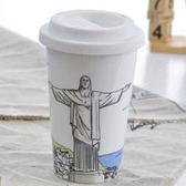 Bella House 我不是紙杯~城市風情系列 雙層陶瓷杯╴巴西 里約熱內盧救世主耶穌雕像