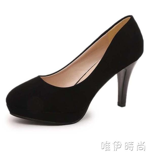 高跟鞋禮儀高跟鞋女學生細跟防水臺5-7cm工作鞋黑色上班職業面試年會春 交換禮物