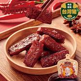 【快車肉乾】A30 招牌特厚麻辣鍋豬肉乾
