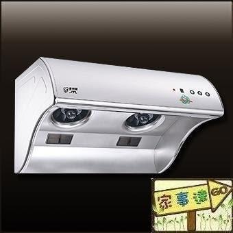 [家事達] JT-1790 喜特麗 斜背式排油煙機90公分--不鏽鋼 特價