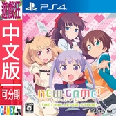 PS4 NEW GAME! -the challenge stage!-(中文版)