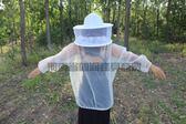 防蜂衣 蜂衣全套養蜂工具套餐新品防蜂服防護服蜜蜂手套蜂掃蜂帽割蜜刀 BBJH