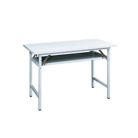 【YUDA】JHL1245 直角白面 W120*D45 會議桌/折合桌/摺疊桌