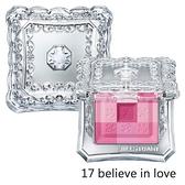 【即期品】JILL STUART 吉麗絲朵~粉彩糖磚顏彩盤(8g)#17 多色任選【保質期限2021.08】