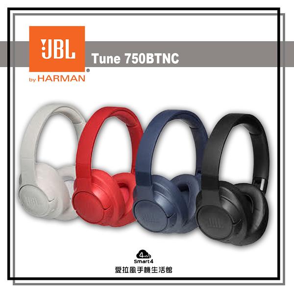 【台中愛拉風│可搭配門號1599起】JBL TUNE 750BTNC 藍牙TWS 主動式降噪ANC耳機支援Android