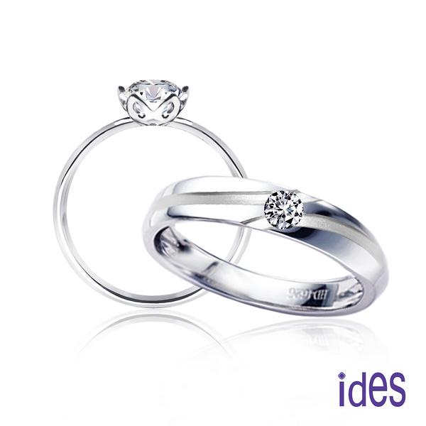 ides 愛蒂思 幸福捧花。30分與10分E/VS1八心八箭完美3EX車工鑽石對戒/求婚結婚戒