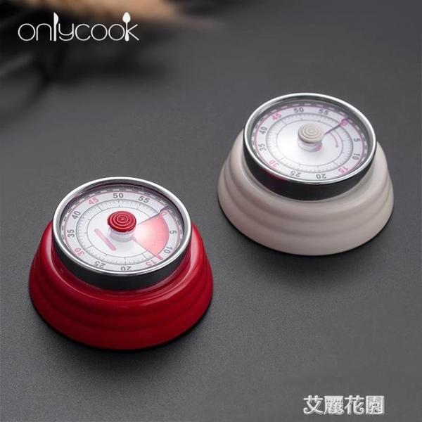 廚房定時器創意時間提醒器機械計時器烘培鬧鐘倒計時器『艾麗花園』