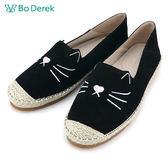 ★新品上市★【Bo Derek】貓咪刺繡編織後踩休閒鞋-黑