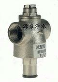 減壓閥[原水水壓若超過(3kg)需加裝減壓閥減壓至(3kg)以下]