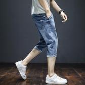 夏季薄款七分褲男寬鬆潮牌修身休閒韓版潮流7分破洞牛仔短褲子男