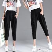 哈倫褲女春季韓版寬鬆直筒大碼七分褲雪紡薄款垂感小腳女褲熱褲潮