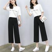 新款韓版闊腿褲女夏雪紡七分褲薄款黑色高腰顯瘦寬鬆垂感九分褲  蒂小屋服飾