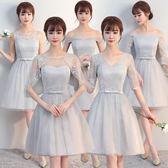 伴娘服短款洋裝新款生日派對正韓姐妹團連衣裙女夏灰色畢業小禮服【狂歡萬聖節】