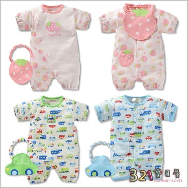 包屁衣童裝-寶寶短袖連身衣+口水巾組合-321寶貝屋
