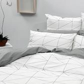 《 60支紗》單人床包兩用被套枕套三件組【旅人】-LITA麗塔寢飾-