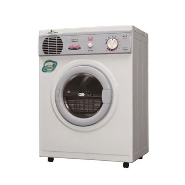 【南紡購物中心】SANLUX台灣三洋【SD-66U8A】5公斤乾衣機