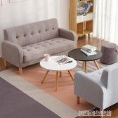 北歐小戶型布藝現代簡歐小沙發公寓出租屋網咖店鋪雙人三人沙發 YDL