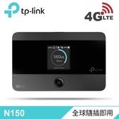 【TP-LINK】M7350 4G 進階版 LTE 行動Wi-Fi 分享器 (英文版) 【加碼贈小物收納防塵袋】