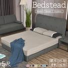 床組【UHO】寇格貓抓皮革5尺四抽二件組(床頭片+收納床底-鋼珠滑軌)