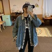 牛仔外套2021新款春秋季工裝假兩件上衣韓版寬鬆學生百搭牛仔外套女ins潮 伊蘿 618狂歡