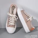 板鞋女2021新款韓版百搭低幫帆布鞋春季小白鞋布鞋子春秋 『新佰數位屋』