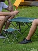 NH挪客戶外便攜式折疊凳子 小馬扎火車凳椅子鋁合金折疊釣魚凳 【全館免運】 YYJ
