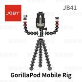 JOBY GorillaPod Mobile Rig[JB41]金剛爪手機直播攝影組【公司貨】