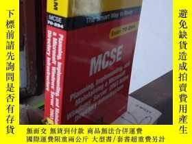 二手書博民逛書店MCSE罕見70-294: Planning, Implemen