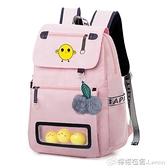 初中生書包女生韓版原宿高中學生後背包大容量背包五六年級小學生 檸檬衣舍
