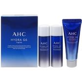 韓國 AHC G6玻尿酸超越系列旅行三件組(化妝水25ml+乳液25ml+洗面乳25ml)【小三美日】A.H.C