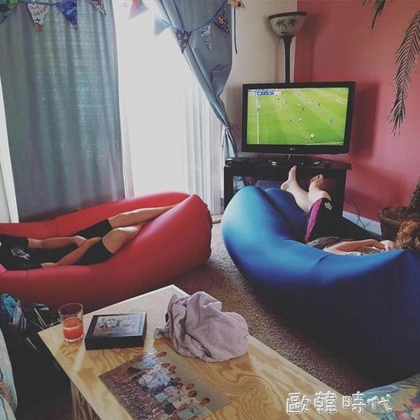戶外懶人充氣沙發空氣床墊午睡網紅氣墊床摺疊單人便攜式野營椅子 歐韓時代