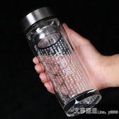 大悲咒玻璃杯心經水晶杯佛教用品雙層保溫水杯經文便攜辦公茶杯子『艾莎嚴選』