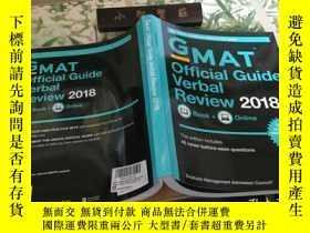 二手書博民逛書店Gmat罕見Official Guide Verbal Revi
