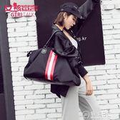 短途旅行包女手提韓版行李包大容量輕便簡約運動健身包登機包   電購3C