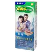 保麗淨假牙黏著劑 無味 原味 70克/條+愛康介護+