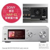 日本代購 一年保固 SONY HAP-S1 HDD 音樂播放 擴大機 500G 192kHz/24bit DSD