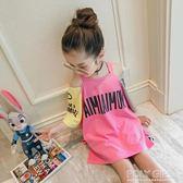 女童洋裝 2019夏季新韓版時尚休閒百搭長款露肩T恤女童簡約百搭洋裝4307 polygirl