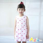 Azio 女童 洋裝 草莓條紋拼接領無袖洋裝(粉 ) Azio Kids 美國派 童裝