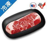 【美國特選級】冷凍霜降牛排1包(500G/包)【愛買冷凍】