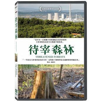 待宰森林 DVD Threatened Forests 免運 (購潮8)