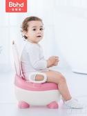 兒童馬桶坐便器嬰兒幼兒小孩男女童寶寶便盆尿盆加大號 優尚良品YJT