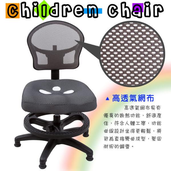 書櫃《百嘉美》 小湯姆加大坐墊兒童成長椅/三色 人體工學 洽談椅 立鏡 穿衣鏡 書桌