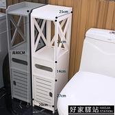 浴室置物架落地衛生間收納櫃洗手間儲物櫃衛浴廁所馬桶邊櫃