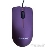 滑鼠新款加長有線1.81.50.8米USB接口辦公滑鼠筆記本電腦臺式監控錄像  雲朵 618購物