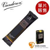 Vandoren 竹片 56黑盒 豎笛/黑管 2.5號 Clarinet Sax (單片裝) 單簧管